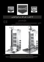 آلة الشاورما على الغاز من النوع التجاري GAZLI DÖNER OCAĞI KULLANIM KILAVUZU
