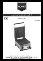 آلة الكورنیھ الكھربائیّة من النوع التجاري KORNET KULLANIM KILAVUZU