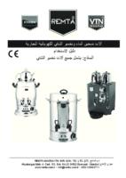 آلات تسخین الماء وتخمیر الشاي الكھربائیة التجاریة SEMAVER&ÇAY MAKİNALARI KULLANIM KILAVUZU