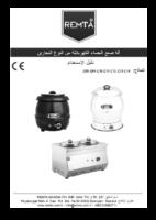 آلة صنع الحساء الكھربائیّة من النوع التجاري ÇORBALIK KULLANIM KILAVUZU